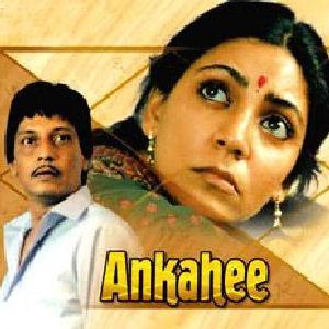 Ankahee - 1985