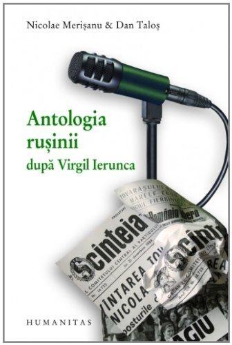 Antologia rusinii