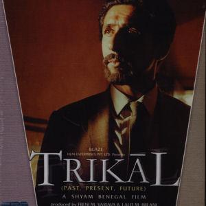 Trikal