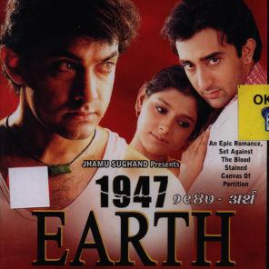 1947 Earth