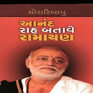 Ananda raha batave Ramayana