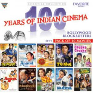100 Years of Indian Cinema: Vol. 1