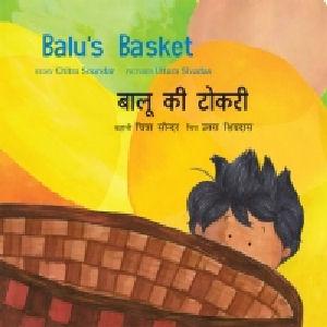 Balu's Basket