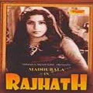 Rajhath