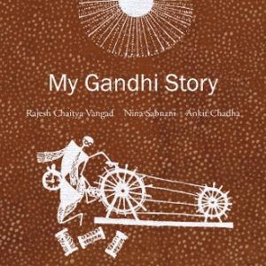 Aamaar Gandhi Kotha