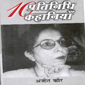 10 Pratinidhi Kahaniyan