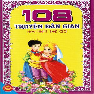 108 Truyen Dan Gian
