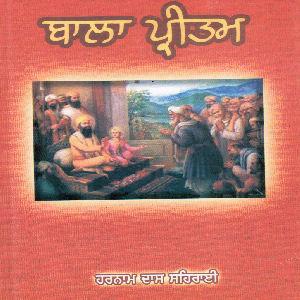 Bala Pritam