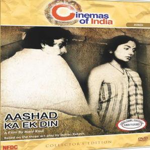Aashad ka ek din