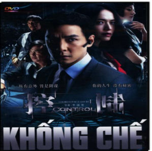 Khong Che