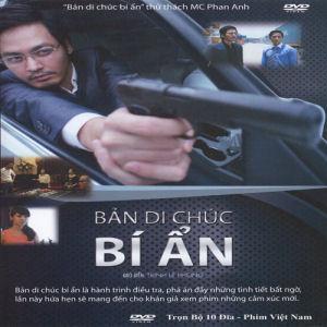 Ban Di Chuc Bi An