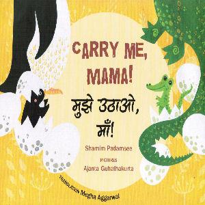 Carry Me, Mama!
