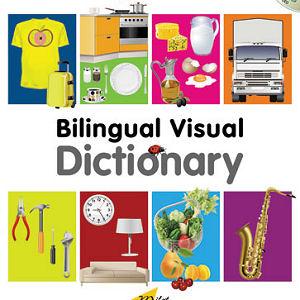 Milet Bilingual Visual Dictionary