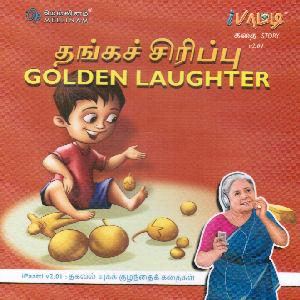 Golden Laughter