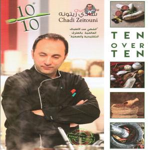 10/10: Chef Chadi Zeitouni