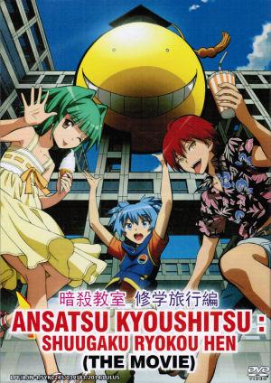 Ansatsu Kyoshitsu: Shuugaku Ryokou Hen