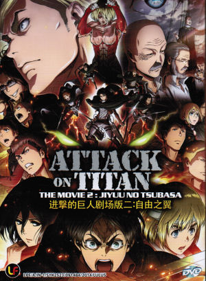 Attack On Titan The Movie 2 : Jiyuu No Tsubasa