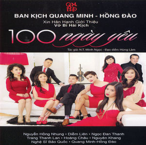 100 Ngay Yeu