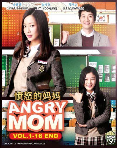 Angry mom (앵그리 맘)