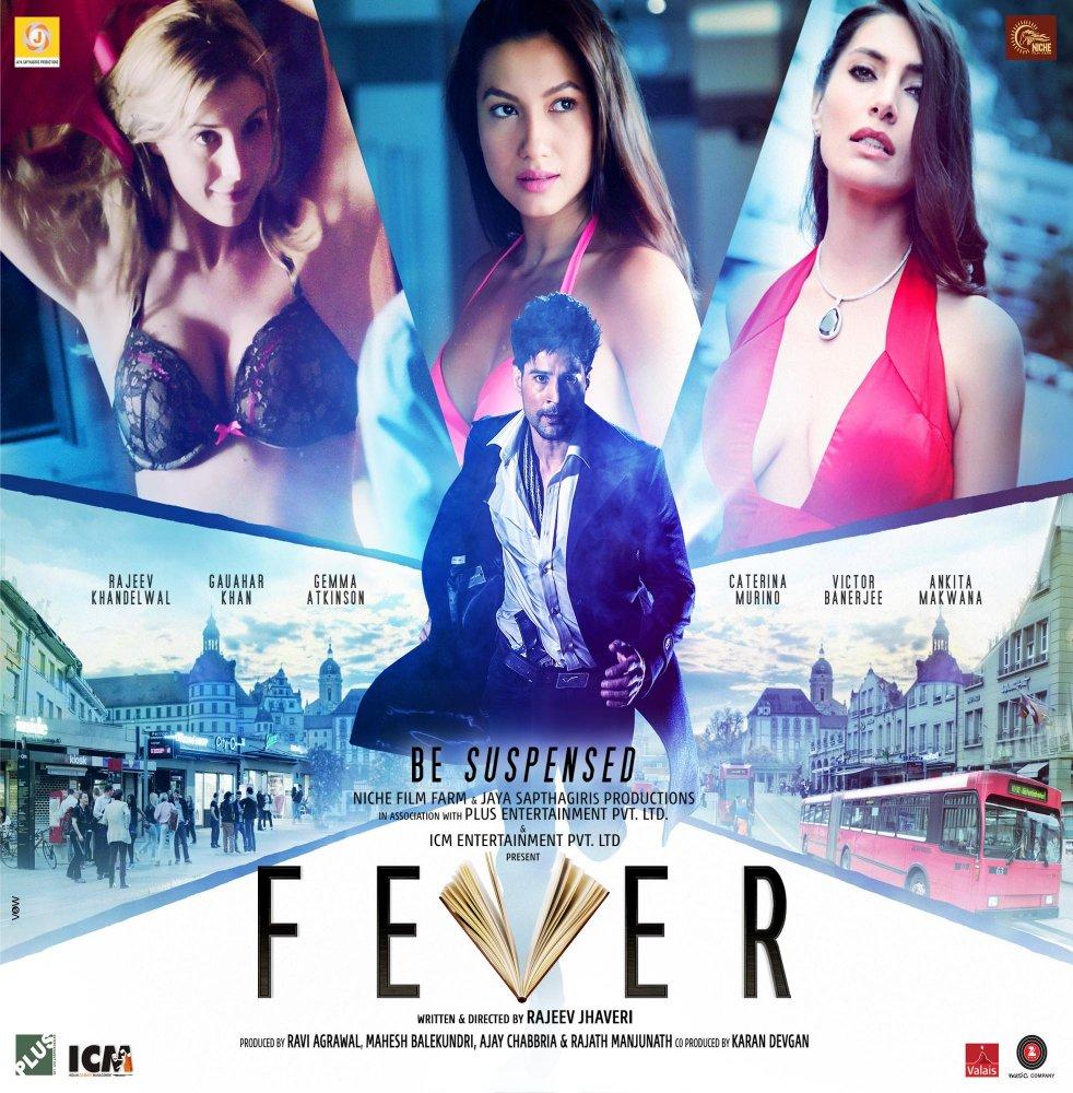 Fever (फीवर)