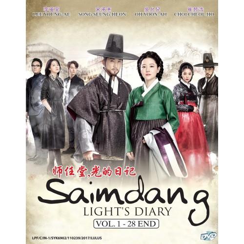 Saimdang, Light's Diary (사임당, 빛의 일기)