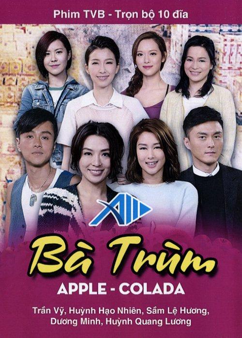 Ba Trum (10 DVDs)