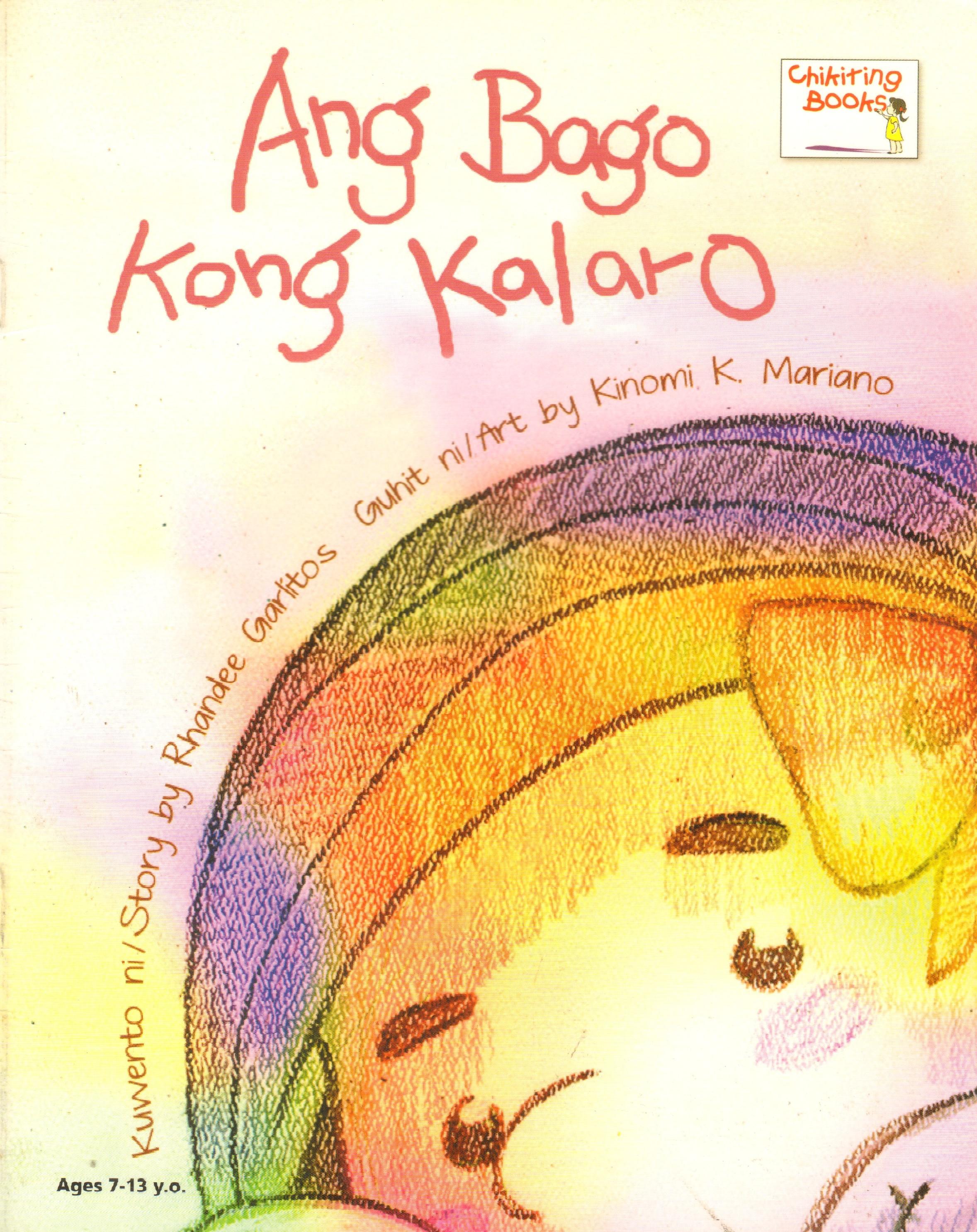 Ang Bago Kong Kalaro