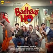 Badhaai Ho (बधाई हो)