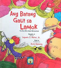 Ang Batang Galit sa Lamok