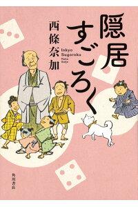 5-fun torēningu de yokuasa kogao (5分トレーニングで翌朝小顔)