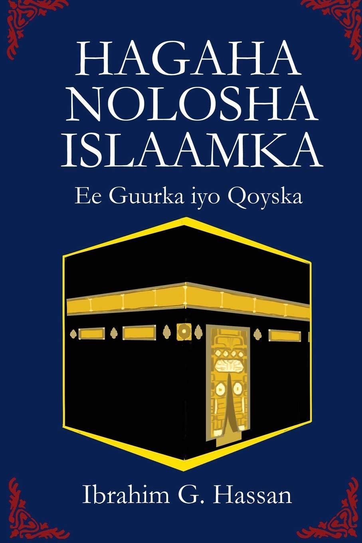 Hagaha Nolosha Islaamka: Guurka Iyo Qoyska