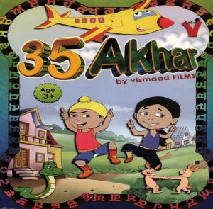 35 akhar