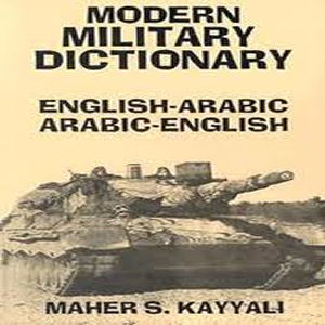 Arabic-English/English-Arabic Modern Military Dictionary