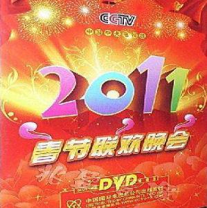 2011 CCTV Spring Festival Gala
