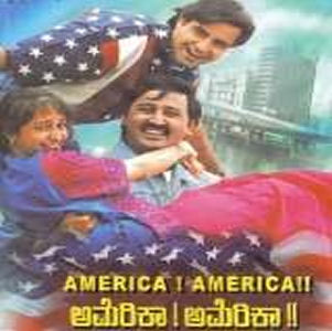 America! America!!