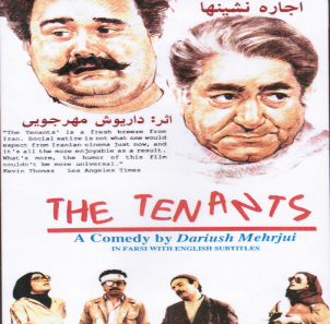 Ejareh Nasheenha / The Tenants