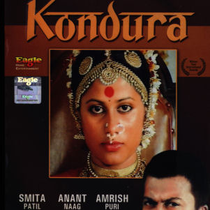 Kondura