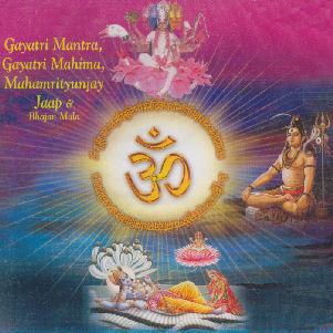 Gayatri Mantra, Gayatri Mahima, Mahamrityunjay...