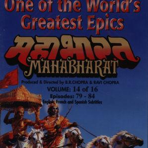 Mahabharat- Vol 14