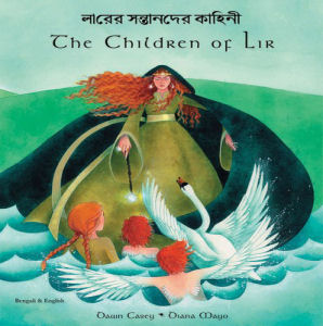 Children of Lir Multilingual Audiobook