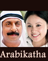 Arabikkatha