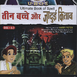 Ultimate Book of Spells-DVD 4-Disc Set
