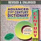 Advanced 21st Century Dictionary English-Urdu