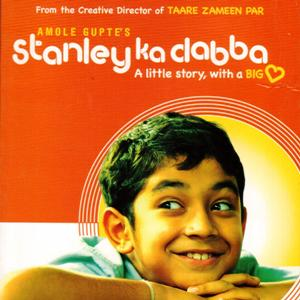 Amole Gupte's Stanley ka dabba: A little story with