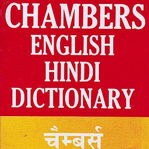 Chambers English-Hindi Dictionary