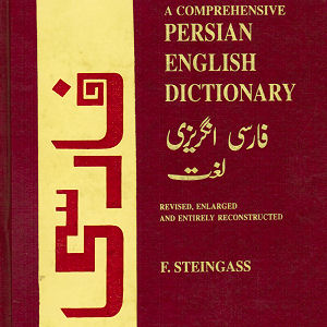 Comprehensive Persian-English Dictionary, A