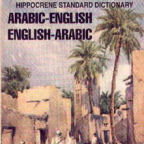 Arabic-English/English-Arabic Standard Dictionary