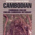 Cambodian-English\English-Cambodian Standard Dictionary