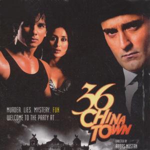 36 Chinatown