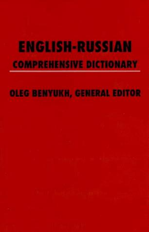 English-Russian Comprehensive Dictionary